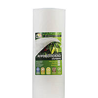 Агроволокно GROWTEX белое 23*1,6м*50м