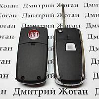 Корпус выкидного авто ключа для FIAT DOBLO (Фиат добло) 1 - кнопка, лезвие на выбор