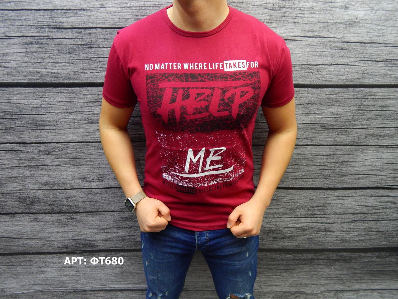 Чоловіча футболка. Розміри: M (маломерят на розмір)