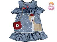 Джинсовое платье с воланом на девочку