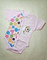 Бодик для новорожденного в роддом на выписку наружные швы качество Люкс 68 размер
