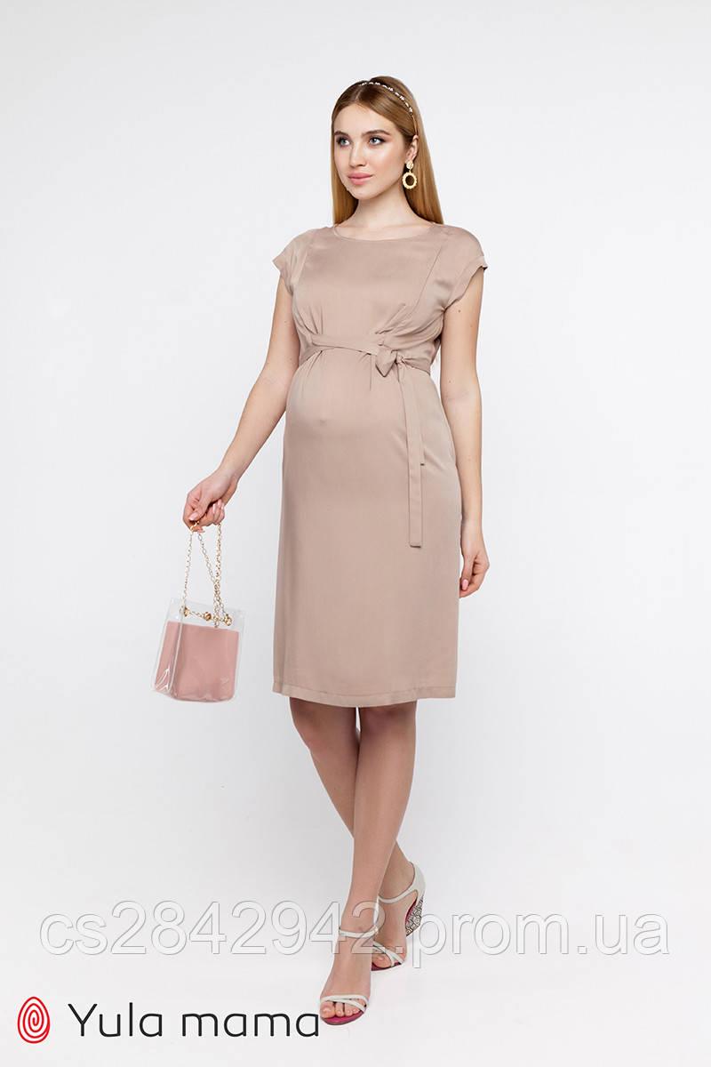 Сукня для вагітних та годуючих (платье для беремених  и кормящих) ANDIS DR-20.092