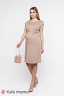Сукня для вагітних та годуючих (платье для беремених  и кормящих) ANDIS DR-20.092, фото 1
