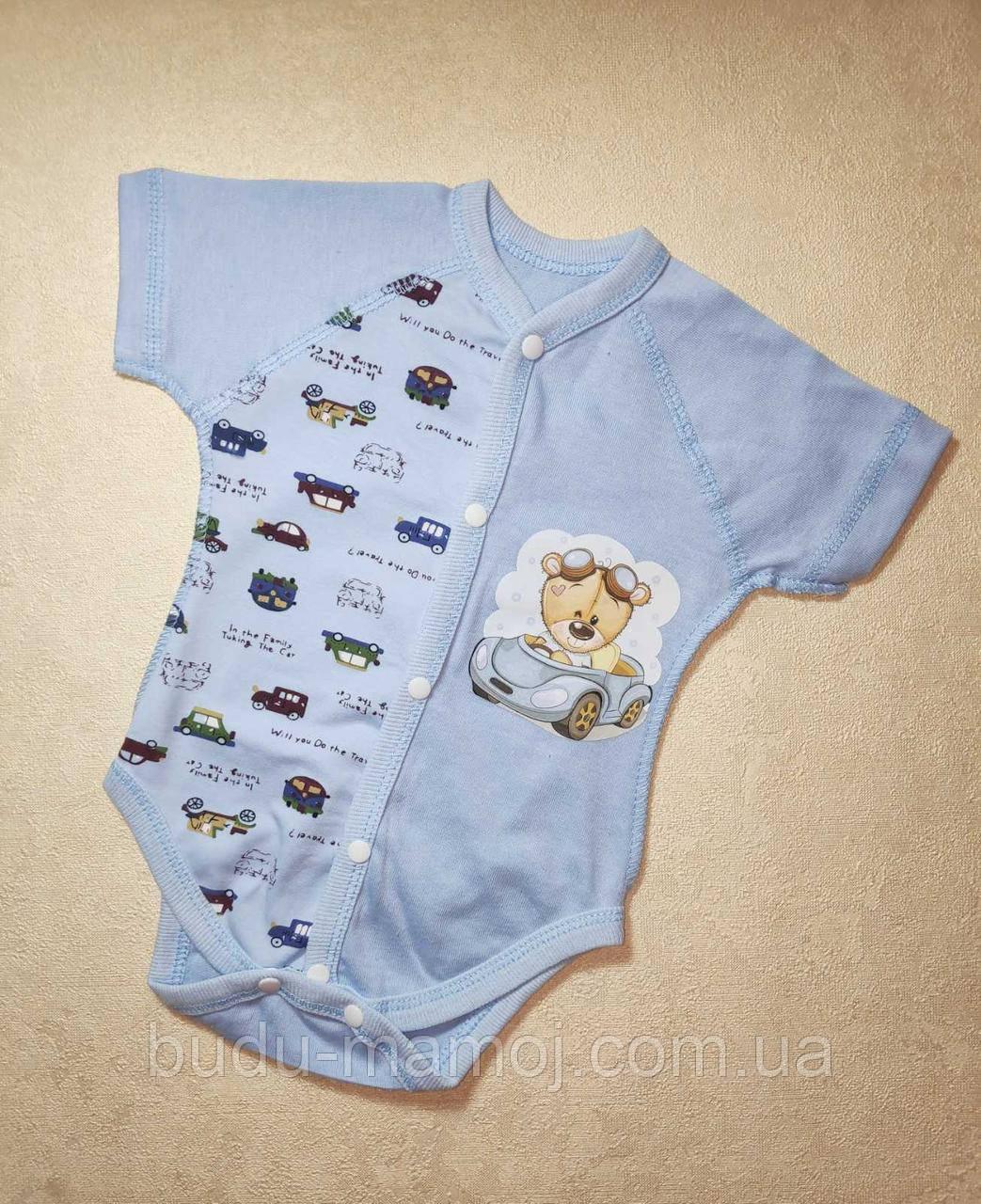 Бодик для новорожденного в роддом на выписку наружные швы качество Люкс 56 62  размер