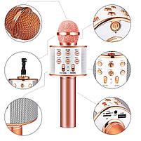 Беспроводной микрофон караоке bluetooth WS858 Karaoke розовое золото, фото 2