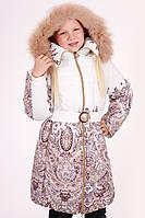 Куртка зимняя для девочек и подростков