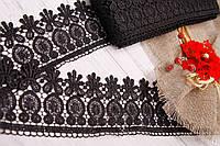 Кружево макраме (гипюр) / цвет черный / ширина 8 см / упаковка 9 м