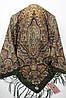 Платок шерстяной павлопосадский (120см) 607003, фото 3