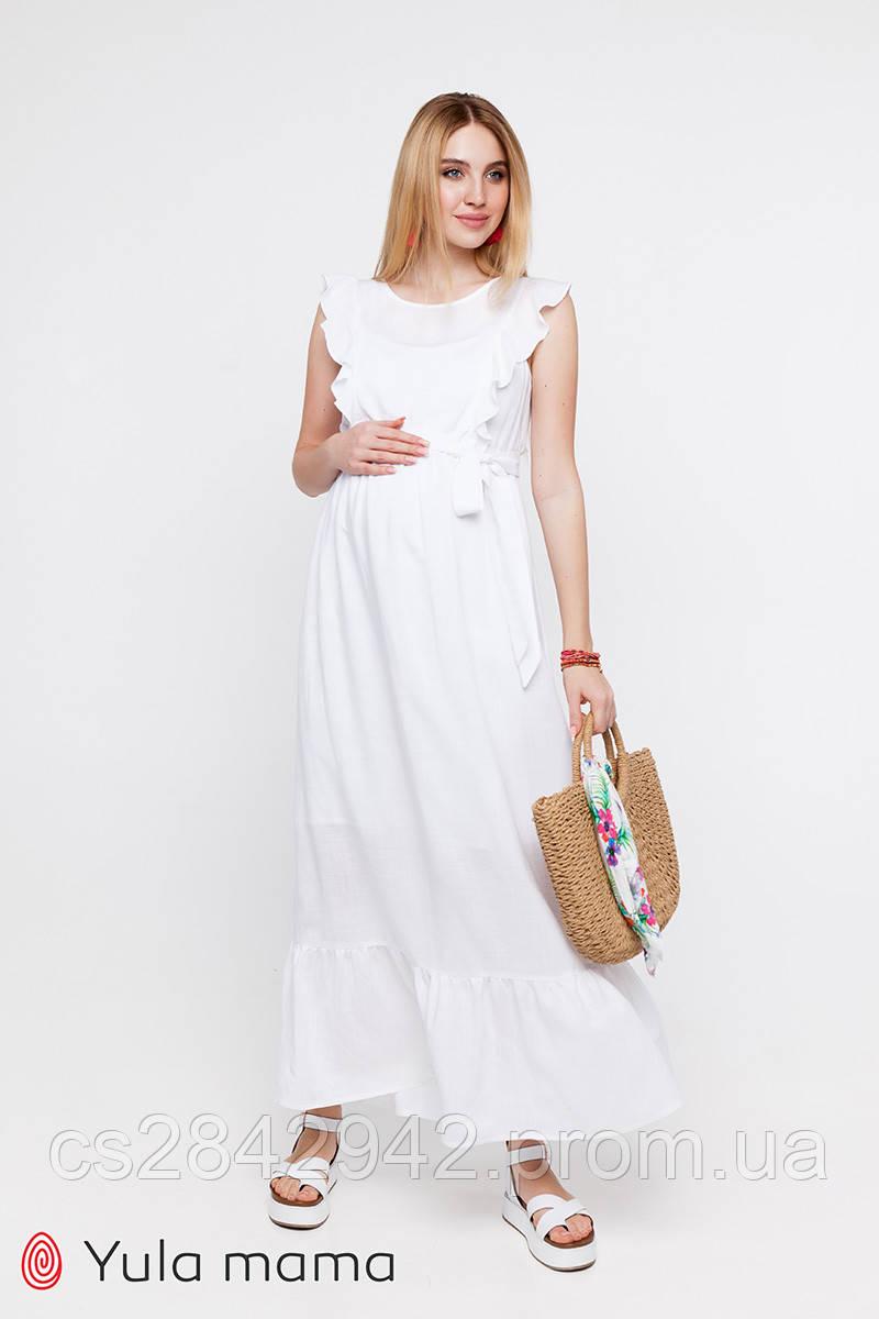 Сукня для вагітних та годуючих (платье для беремених  и кормящих) FREYA DR-20.083