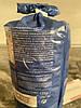 Рисові хлібці Gullon Arroz rice без глютену 130 грм, фото 3