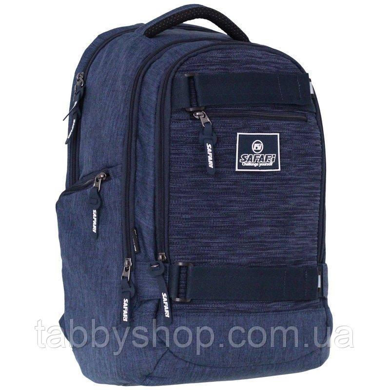 Рюкзак школьный ортопедический SAFARI 20-142L-1