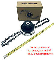 Катушка (головка) для триммера и мотокосы с цепью бензопилы