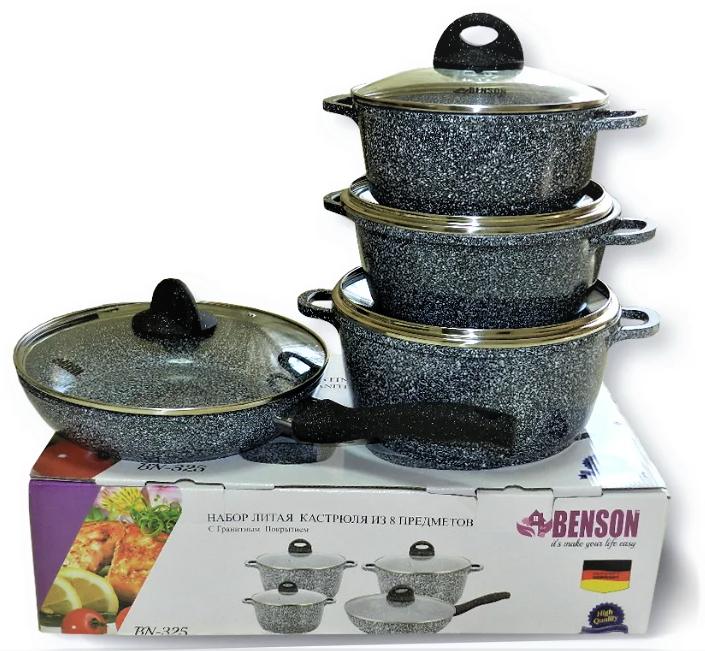 Набор посуды Benson BN-325 (8 предметов) мраморное покрытие | кастрюля с крышкой | кастрюли | сковорода Бенсон