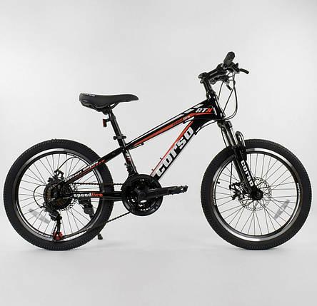 Горный велосипед CORSO RTX 20 St черный, фото 2