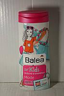 """Шампунь-гель детский """"Balea for Kids Mode"""" 0.3ml. Германия"""
