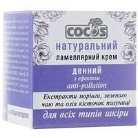 Ламелярний крем Cocos Універсальний Денний з ефектом Anti-Pollution для всіх типів шкіри 50 мл