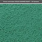 Эмаль молотковая Зеленая 314 3в1 HAMMER PAINT 2л. Rolax. (Ролакс краска), фото 2