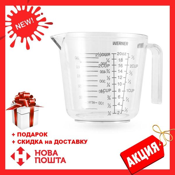 Мерный стакан Benson BN-1019 пластиковый с ручкой (600мл)   мерная чаша Бенсон, мерная посуда   мерная емкость