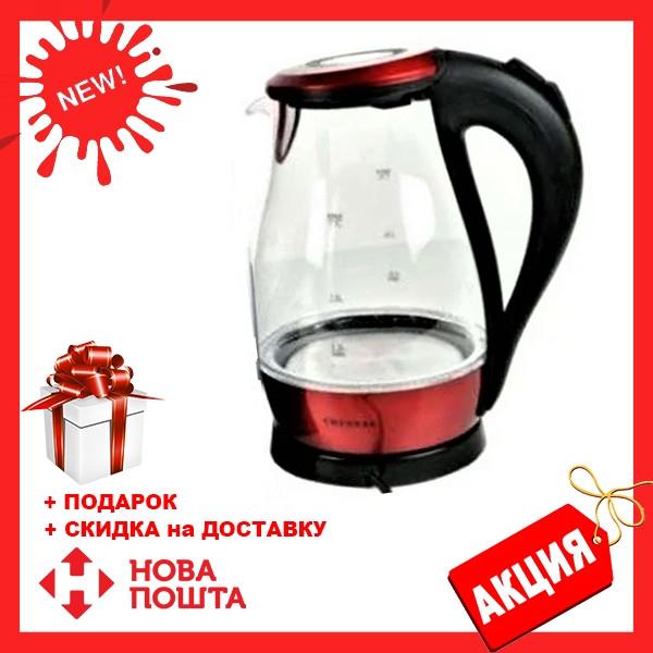 Стеклянный электрочайник Kingberg KB-2031 (1.7 л) | электрический чайник | чайник с подсветкой Кингберг