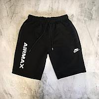 Спортивные мужские шорты Nike Air Max, фото 1