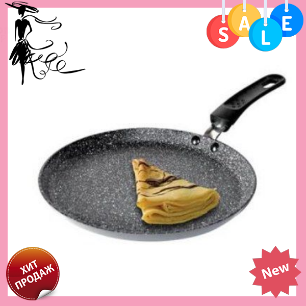 Сковорода блинная Edenberg EB-3385 с антипригарным мраморным покрытием 22 см