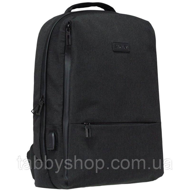 Рюкзак школьный подростковый SAFARI 20-158L