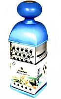 Тёрка Benson BN-942 из нержавеющей стали 6 сторон | шинковка | кухонная терка из нержавейки Бенсон, Бэнсон, фото 1