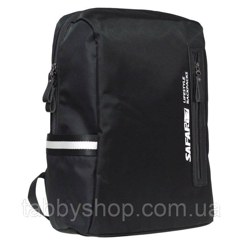 Рюкзак школьный подростковый SAFARI 20-159L