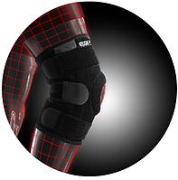 Стабилизирующий бандаж на коленный сустав с 4 спиральными ребрами жесткости  Dr.Frei S6058