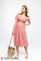 Сукня для вагітних та годуючих (платье для беремених  и кормящих) EILISH DR-20.101, фото 1