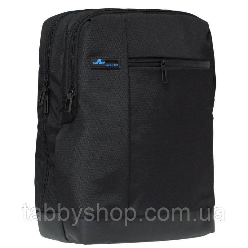 Рюкзак шкільний підлітковий SAFARI 20-160L