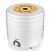 Сушилка для овощей и фруктов AURORA AU-3370 электрическая | сушка для сухофруктов