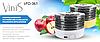 Сушилка для овощей и фруктов VINIS VFD-361W электрическая | сушка для сухофруктов