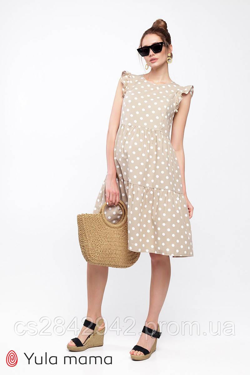 Сукня для вагітних та годуючих (платье для беремених  и кормящих) NICKI DR-20.071