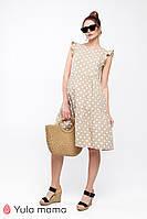 Сукня для вагітних та годуючих (платье для беремених  и кормящих) NICKI DR-20.071, фото 1