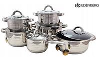 Набор посуды Edenberg EB-4012 кастрюли сотейник и ковш из 6 предметов, фото 1
