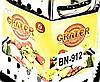Тёрка Benson BN-912 из нержавеющей стали 6 сторон | шинковка | кухонная терка из нержавейки Бенсон, Бэнсон, фото 4