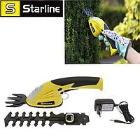 Аккумуляторные ножницы для стрижки травы и кустов 2 в 1 время зарядки 3-5 часов STARLINE GV HL-HT05