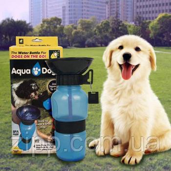 Дорожня поїлка для собак Aqua Dog 537 мл Блакитна