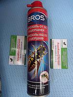 Bros аэрозоль от ос и шершней, 300 мл - дальность действия до 5 м