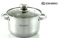 Кастрюля Edenberg EB-3008 из нержавеющей стали с крышкой 7 л | Кастрюля Эденберг, фото 1