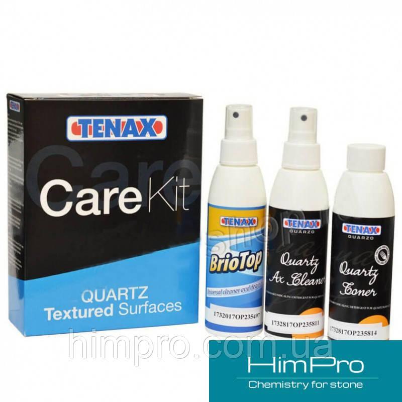 Набор Care Kit Quartz Textured TENAX