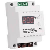 Цифровой терморегулятор Terneo b30