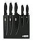 Набір ножів Benson BN-409 з нержавіючої сталі на магнітній підставці (5 пр)   кухонний ніж   ножі Бенсон, фото 2