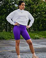 Шорты велосипедки женские Jin фиолетовые