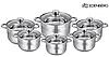 Набор кастрюль Edenberg EB-3731 из 6 предметов из нержавеющей стали