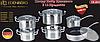 Набір посуду Edenberg EB-4048 каструлі сковорода і ківш з 6 предметів, фото 3