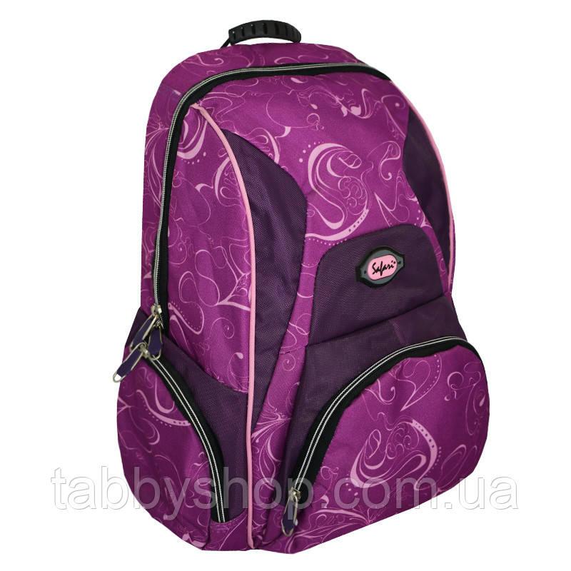 Рюкзак школьный подростковый SAFARI 9250