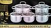 Набор посуды Edenberg EB-4074 из 5 предметов кастрюли и ковш из нержавеющей стали, фото 3