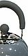 Чайник со свистком Benson BN-718 (2 л) серый из нержавеющей стали, нейлоновая ручка | чайник Бенсон, Бэнсон, фото 4